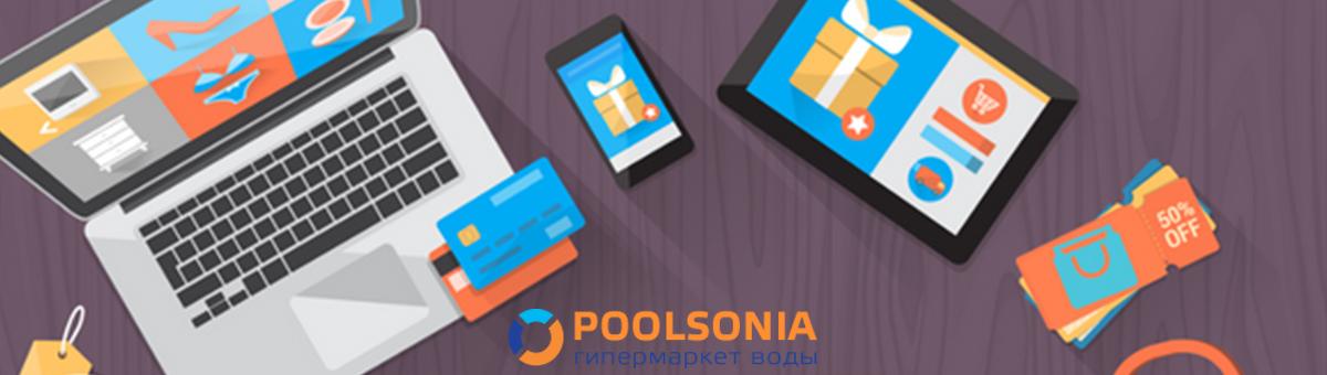 Співпраця з гіпермаркетом води POOLSONIA - постачальники, оптовики, корпоративні клієнти